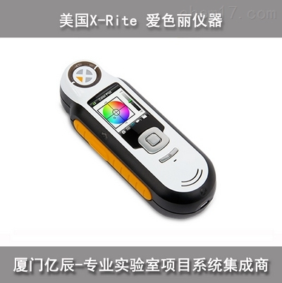 RM200QC爱色丽X-Rite RM200QC 便携式成像分光光度仪