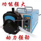 發格蠕動泵 WG601S 工業型泵