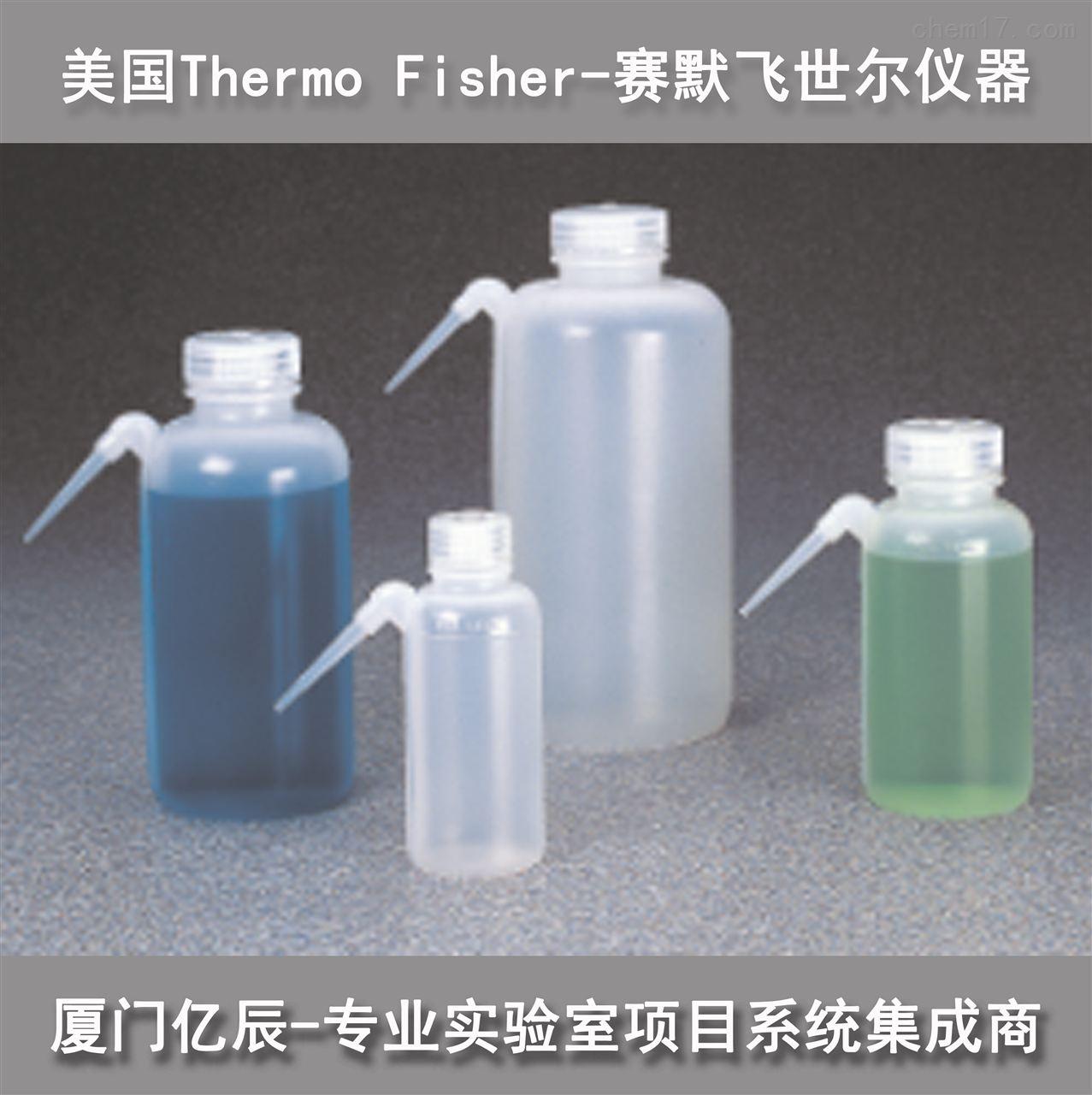 美国赛默飞 Nalgene™ Unitary™ LDPE 洗瓶