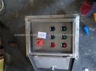 专业生产各种粉尘防爆箱