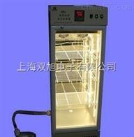 150A【上海双旭】150A恒温恒湿种子发芽培养箱150厂家直销 特价