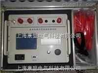 FNZ-I型发电机转子交流阻抗测试仪