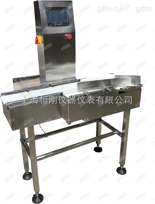 食品厂配料称重机 自动电子皮带秤
