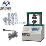 多功能边压环压强度试验机 纸板环压强度测试仪