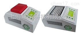 JS-500A恒温金属浴