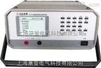 ZY5110数字电平综合测试仪