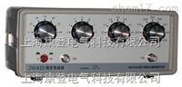 ZY5142型C/D 精密不平衡衰减器