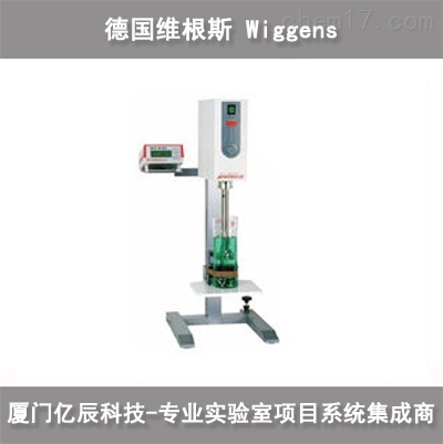 PT6100标准型维根斯Wiggens台式均质乳化机