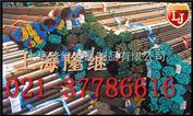 X105CrMo17特殊钢板现货