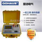 GHIC100電容電感測試儀