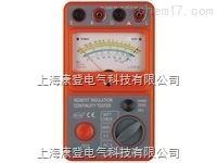 KD2675T 电子式指针绝缘/导通电阻表