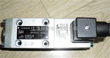 万福乐电磁阀ARV6/P-B
