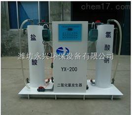 厂家直销热卖二氧化氯发生器产品性能好外观美观欢迎选购