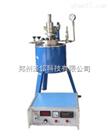 CJF-0.5郑州高压反应釜/河北不锈钢高压反应釜*