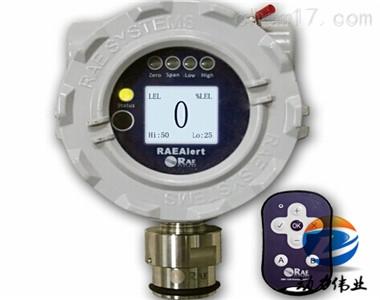 各大医院用华瑞FGM-3300RAEAlert EC环氧乙烷检测仪检测原理