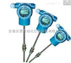 SBWZ-4460一体化防暴热电阻