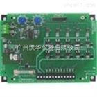 DCT504ADC美國Dwyer低成本定時控制器