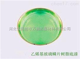 重庆耐腐蚀玻璃鳞片涂料详细介绍