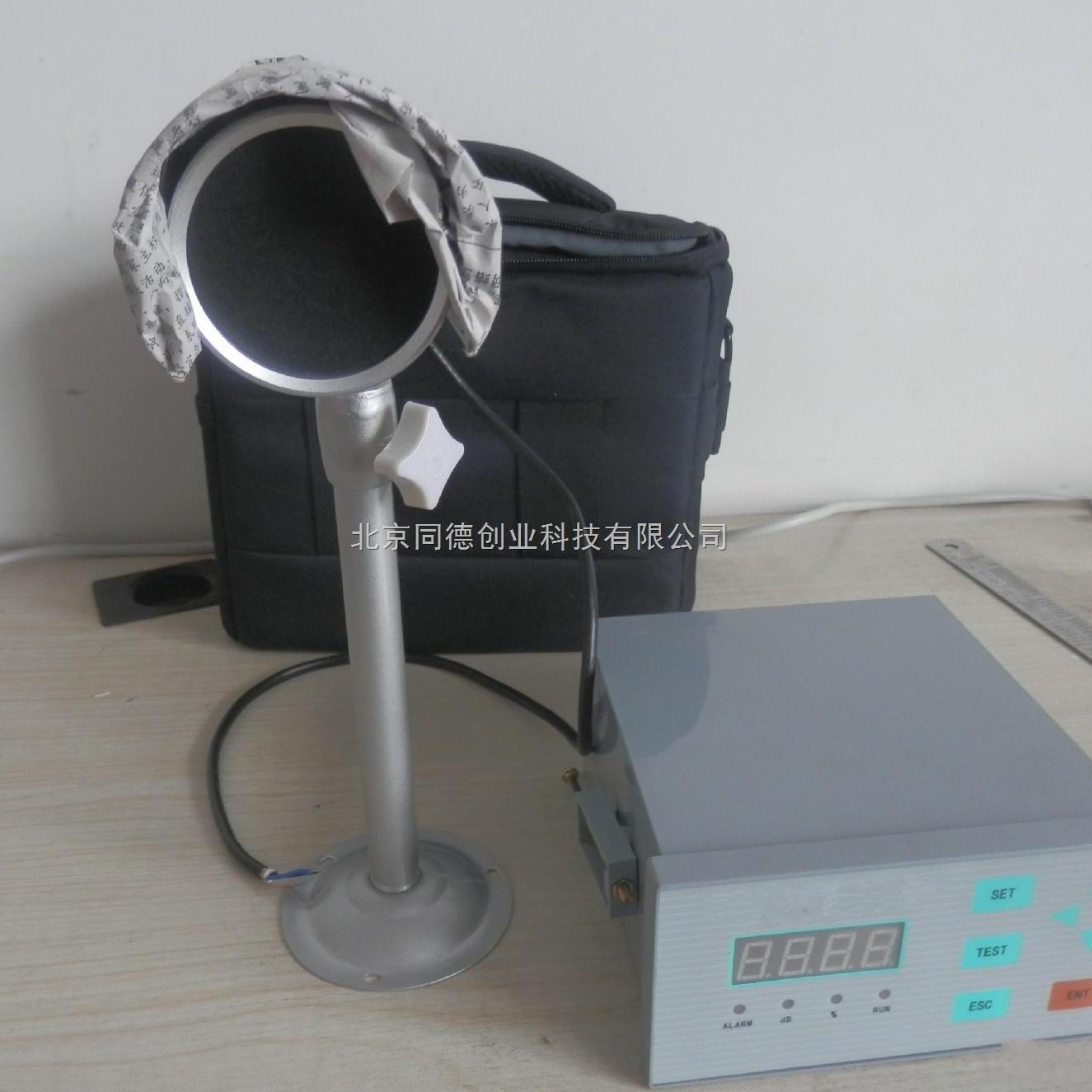 水泥厂智能磨音检测仪 SHZ-7