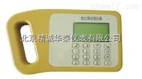 JCBC-1河北病蟲調查統計器