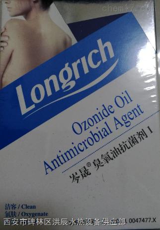 20ml鼻窦炎型瓶装臭氧抑菌液