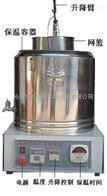 JGY-3集料堅固性試驗儀廠家集料堅固性試驗儀型號/標準