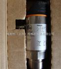 德国易福门IFM液位传感器优惠价销售