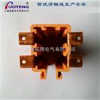 HFP56-4HFP56-4多极新型管式滑触线