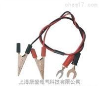 ZC017 两端测试线