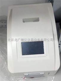 BC-40A总有机碳分析仪  (北京北广精仪)
