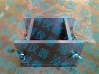 砌墻磚抗壓強度試模-混凝土儀器系列