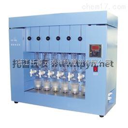 SZF-06A托普云农脂肪测定仪|参数|品牌|厂家