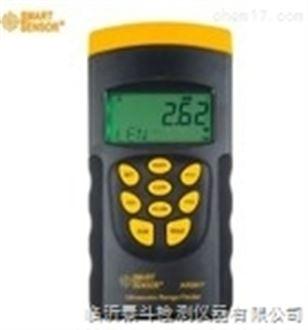 便携超声波测距仪20米希玛AR841