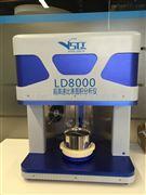 LD8000超高速全自动比表面分析仪