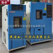试验机厂家 检测仪器专业供应商高低温箱