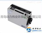 动力伟业DL-2C型便携式微电脑粉尘仪|粉尘检测仪