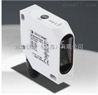 Sensopart德国FT 50-C-UV系列荧光传感器新品现货