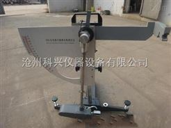 BM-III型摆式摩擦系数测定仪