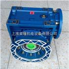 PCRV071/063PCRV渦輪蝸杆減速機