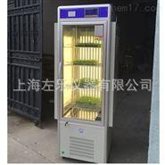 实验室人工气候箱PRX系列
