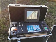 烟尘烟气检测仪(称重法烟尘)LB-70C环保站使用产品