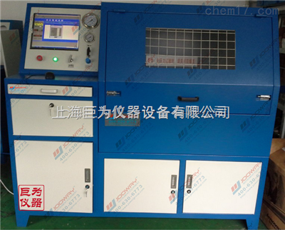 JW-ZDBP-B009苏州爆破试验台供应