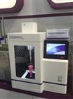 XO-3000D大功率超声波细胞裂解器  Z新产品