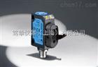 森萨帕特FL20光纤传感器厂家直销