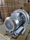 2LB820-AH27-7.5KW利政高压漩涡泵 环形真空泵 环形高压鼓风机 安装方便 耐用售后服务好
