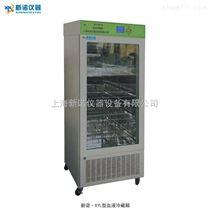 YLX-400F香蕉视频下载app污最新版破解版儀器 藥品冷藏櫃 YLX-400F自動化霜藥品冷藏箱