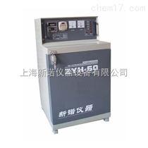 ZYH-60香蕉视频下载app污下载ioses儀器焊條烘幹箱 ZYH-60自控遠紅外電焊條烘幹爐