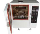UL1581浙江热老化试验箱厂家直销