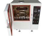 JW-HQ-100吉林换气老化试验箱专业厂家供应