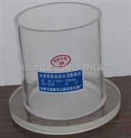 压浆料泌水率试验仪适用范围